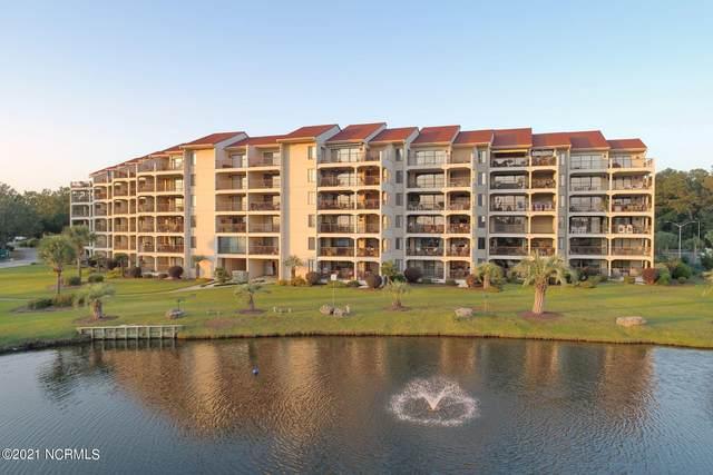 4440 Nassau Court #108, Little River, SC 29566 (MLS #100285106) :: The Tingen Team- Berkshire Hathaway HomeServices Prime Properties