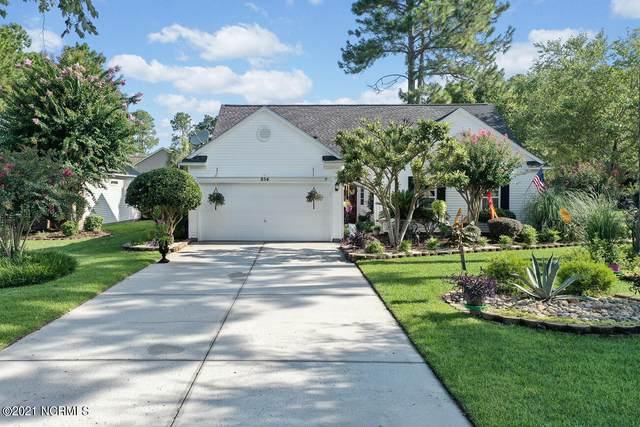854 Sandpiper Bay Drive SW, Sunset Beach, NC 28468 (MLS #100285878) :: BRG Real Estate