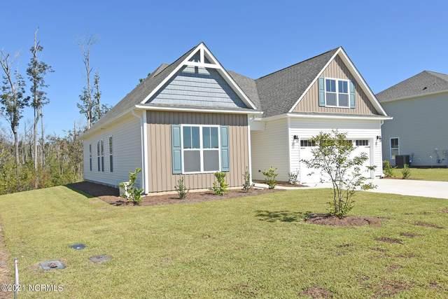1274 Dabney Park Drive, Leland, NC 28451 (MLS #100286816) :: Shapiro Real Estate Group