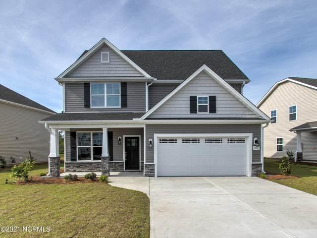 648 Landmark Cove, Carolina Shores, NC 28467 (MLS #100287416) :: Barefoot-Chandler & Associates LLC