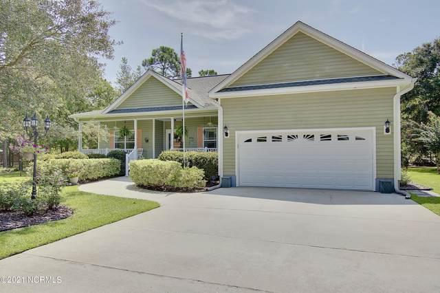 487 Kristen Lane SW, Supply, NC 28462 (MLS #100287733) :: Lynda Haraway Group Real Estate