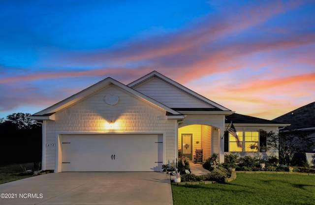 492 Cornflower Street, Calabash, NC 28467 (MLS #100287783) :: BRG Real Estate