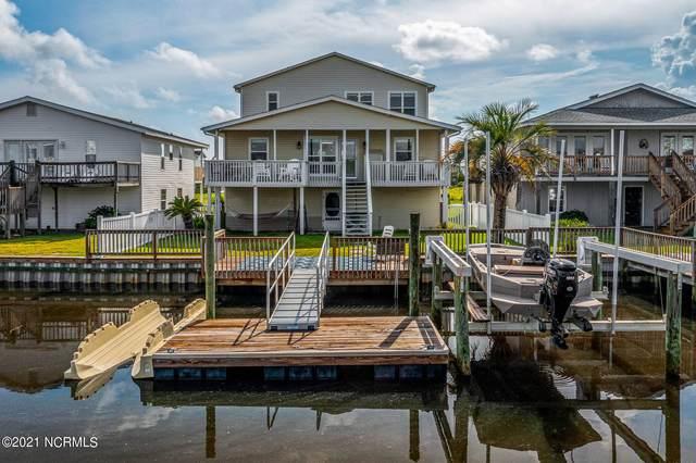113 Tarpon Drive, Holden Beach, NC 28462 (MLS #100288006) :: RE/MAX Elite Realty Group