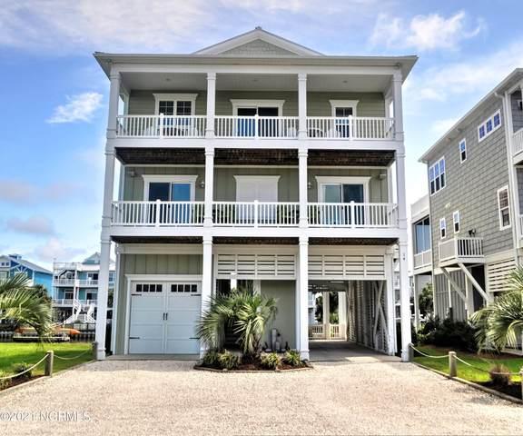 14 The Peninsula, Ocean Isle Beach, NC 28469 (MLS #100288031) :: Shapiro Real Estate Group