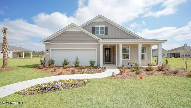 602 Silos Way Lot 1644- Arlin, Carolina Shores, NC 28467 (MLS #100288081) :: Berkshire Hathaway HomeServices Hometown, REALTORS®