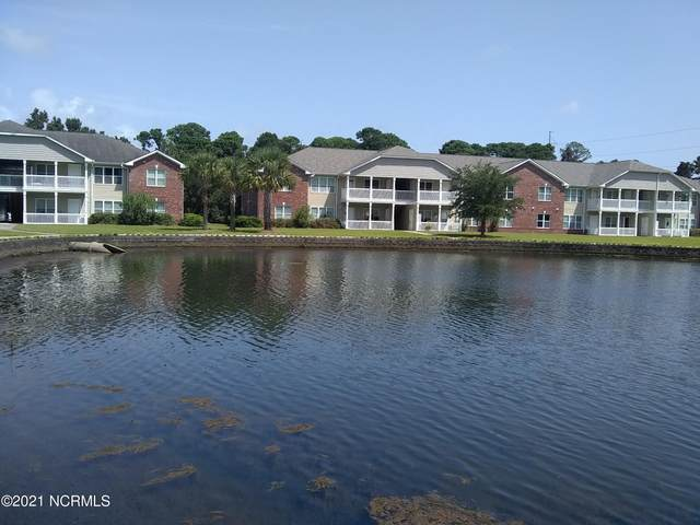 4409 Jay Bird Circle Unit 106, Wilmington, NC 28412 (MLS #100288245) :: David Cummings Real Estate Team