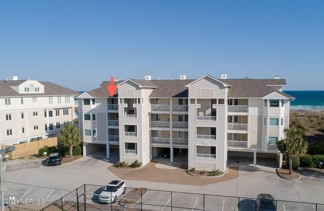 2506 N Lumina Avenue 3A, Wrightsville Beach, NC 28480 (MLS #100288525) :: The Keith Beatty Team