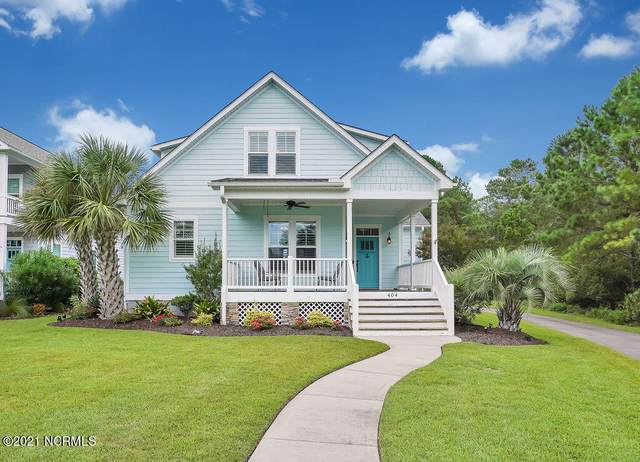 404 Cades Trail, Southport, NC 28461 (MLS #100288646) :: Frost Real Estate Team