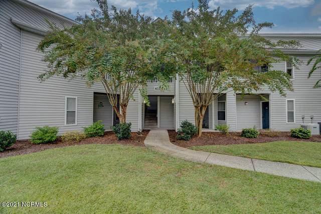 4124 Breezewood Drive #204, Wilmington, NC 28412 (MLS #100288821) :: Coldwell Banker Sea Coast Advantage