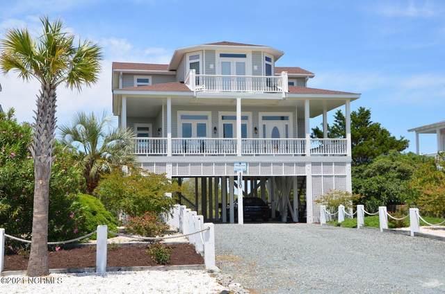 1250 Ocean Boulevard W, Holden Beach, NC 28462 (MLS #100289280) :: Shapiro Real Estate Group
