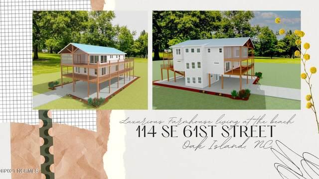 114 SE 61st Street, Oak Island, NC 28465 (MLS #100289359) :: Frost Real Estate Team
