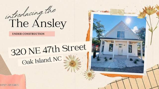 320 NE 47th Street, Oak Island, NC 28465 (MLS #100289436) :: Thirty 4 North Properties Group