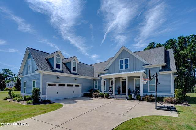 628 Blue Point Drive, Wilmington, NC 28411 (MLS #100289583) :: David Cummings Real Estate Team