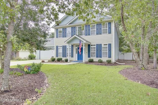 477 Kristen Lane SW, Supply, NC 28462 (MLS #100289789) :: Lynda Haraway Group Real Estate