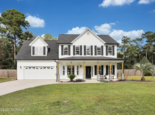 74 Combine Lane, Leland, NC 28451 (MLS #100289947) :: Courtney Carter Homes