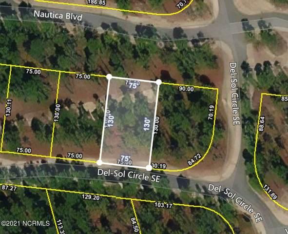 552 Del Sol Circle SE, Bolivia, NC 28422 (MLS #100289980) :: Coldwell Banker Sea Coast Advantage