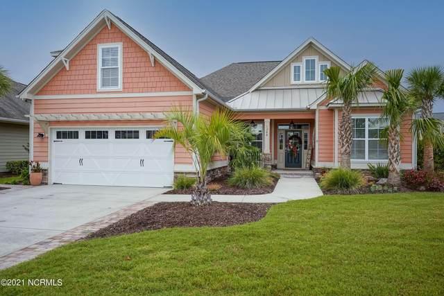 1388 Dunes Boulevard SW, Ocean Isle Beach, NC 28469 (MLS #100290062) :: BRG Real Estate