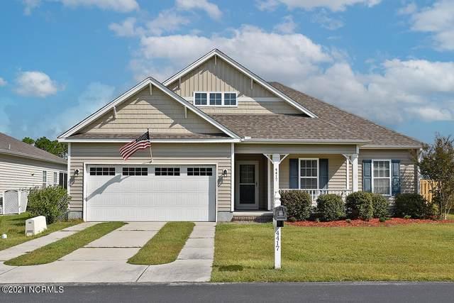 4417 Dutch Elm Drive SE, Southport, NC 28461 (MLS #100290184) :: Vance Young and Associates