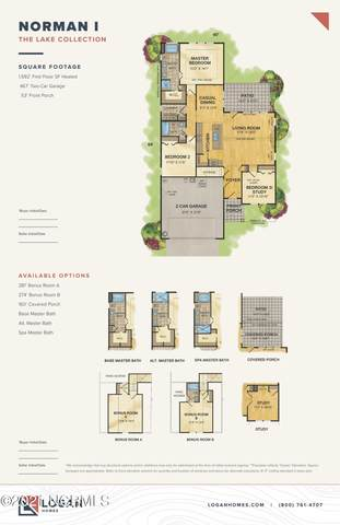 917 Congaree Court Lot #75, Wilmington, NC 28412 (MLS #100290323) :: Frost Real Estate Team