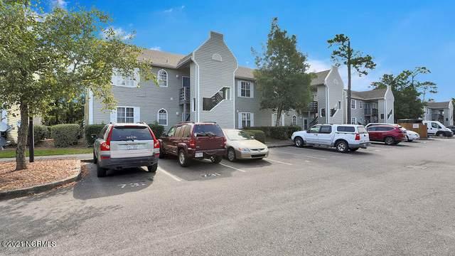 731 Bragg Drive F, Wilmington, NC 28412 (MLS #100290834) :: The Legacy Team