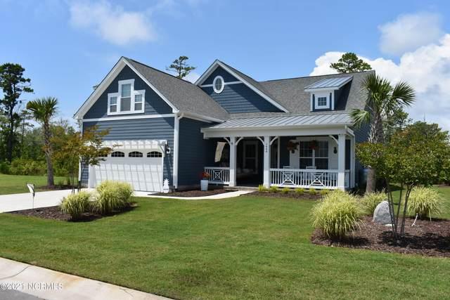 1444 Long Pond Road SW, Ocean Isle Beach, NC 28469 (MLS #100290843) :: Coldwell Banker Sea Coast Advantage