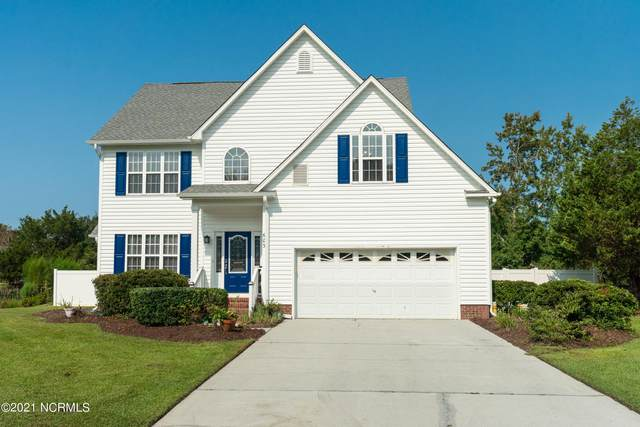 603 Chowning Place, Wilmington, NC 28409 (MLS #100290894) :: Vance Young and Associates