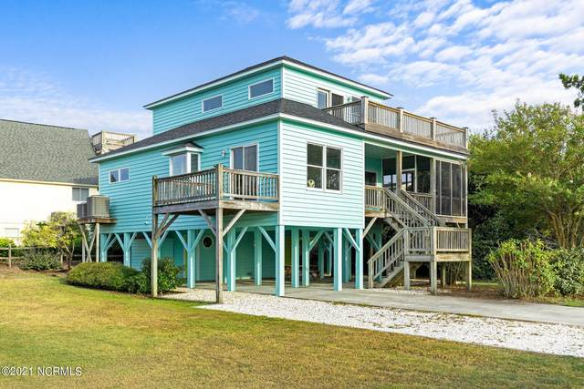 202 Channel Drive, Emerald Isle, NC 28594 (MLS #100291044) :: Barefoot-Chandler & Associates LLC