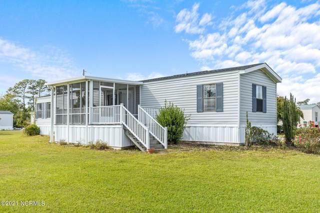 192 Beulah Lane, Newport, NC 28570 (MLS #100291289) :: Coldwell Banker Sea Coast Advantage