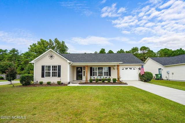 6701 Yellow Bell Road, Wilmington, NC 28411 (MLS #100291376) :: The Keith Beatty Team