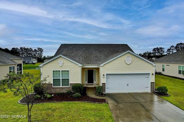 267 Cable Lake Circle, Carolina Shores, NC 28467 (MLS #100291810) :: Coldwell Banker Sea Coast Advantage