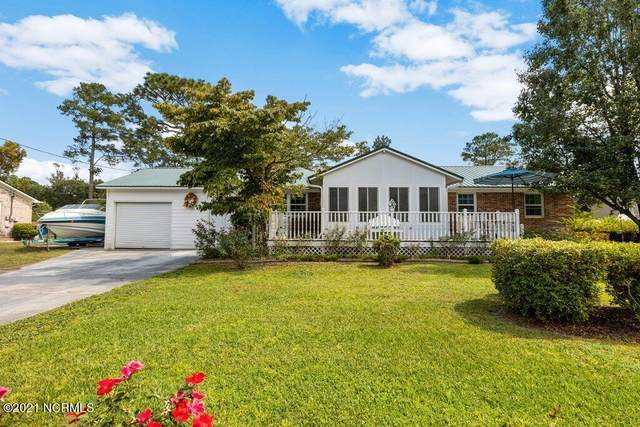 14 Logan Road, Castle Hayne, NC 28429 (MLS #100291813) :: Thirty 4 North Properties Group