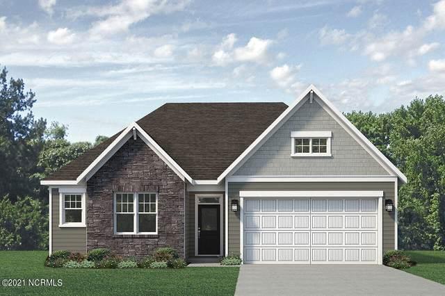 1533 Selby Court NE, Leland, NC 28451 (MLS #100291853) :: RE/MAX Essential
