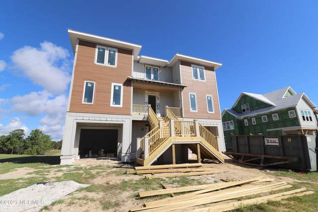 8117 Grand Harbour Court, Wilmington, NC 28411 (MLS #100291899) :: The Rising Tide Team