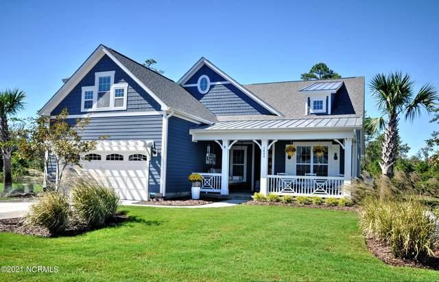 1444 Long Pond Road SW, Ocean Isle Beach, NC 28469 (MLS #100292063) :: RE/MAX Elite Realty Group
