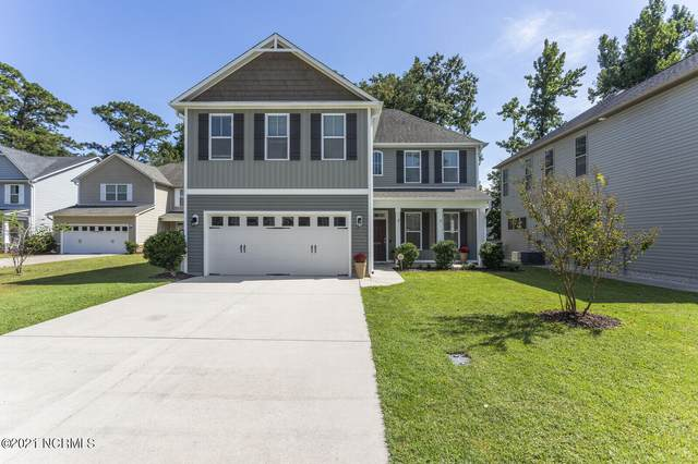 8520 Coconut Court, Wilmington, NC 28411 (MLS #100292361) :: Barefoot-Chandler & Associates LLC