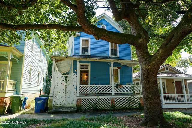 314 Queen Street, Wilmington, NC 28401 (MLS #100292521) :: Shapiro Real Estate Group
