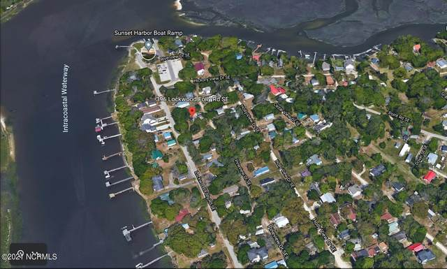 396 Lockwood Folly Road SE, Bolivia, NC 28422 (MLS #100292551) :: Coldwell Banker Sea Coast Advantage