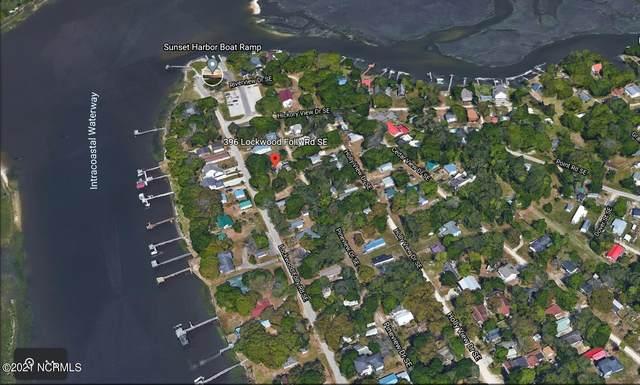400 Lockwood Folly Road SE, Bolivia, NC 28422 (MLS #100292556) :: Coldwell Banker Sea Coast Advantage