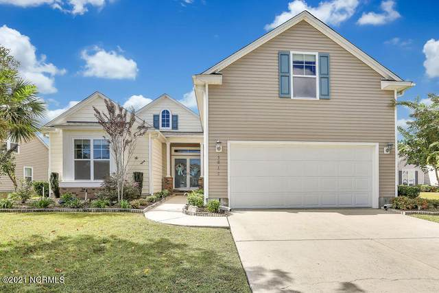 5015 Pierhead Court, Southport, NC 28461 (MLS #100292749) :: RE/MAX Elite Realty Group