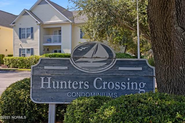 5004 Hunters Trail #12, Wilmington, NC 28405 (MLS #100292848) :: The Cheek Team