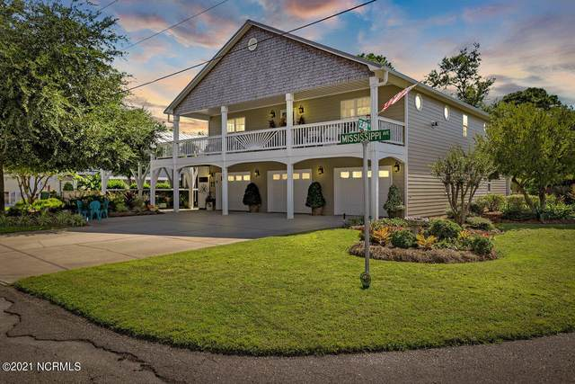707 Mississippi Avenue, Kure Beach, NC 28449 (MLS #100293038) :: RE/MAX Elite Realty Group