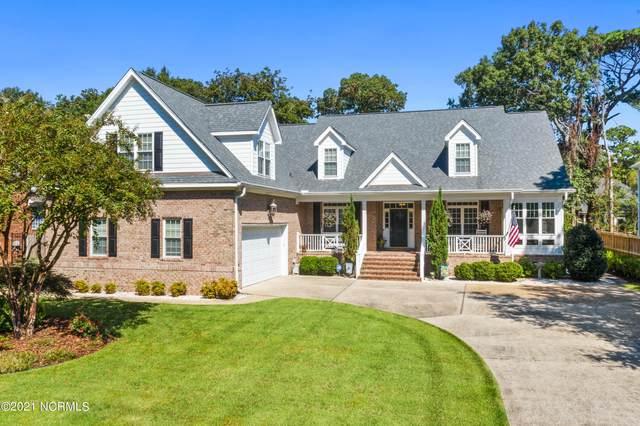 1335 Summer Hideaway, Wilmington, NC 28409 (MLS #100293054) :: Berkshire Hathaway HomeServices Hometown, REALTORS®