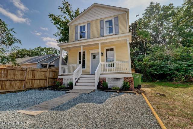 714 Brooks Alley, Wilmington, NC 28401 (#100293065) :: The Tammy Register Team