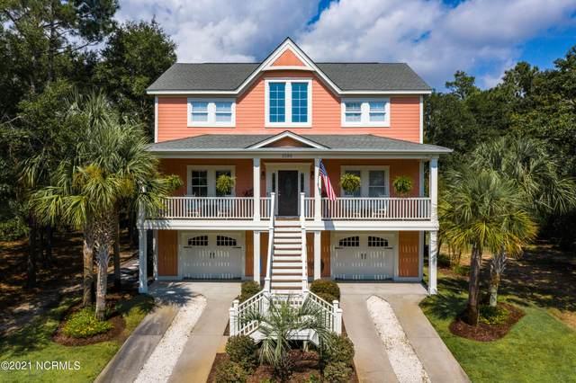 1086 Ferry Landing Drive SW, Supply, NC 28462 (MLS #100293170) :: Lynda Haraway Group Real Estate