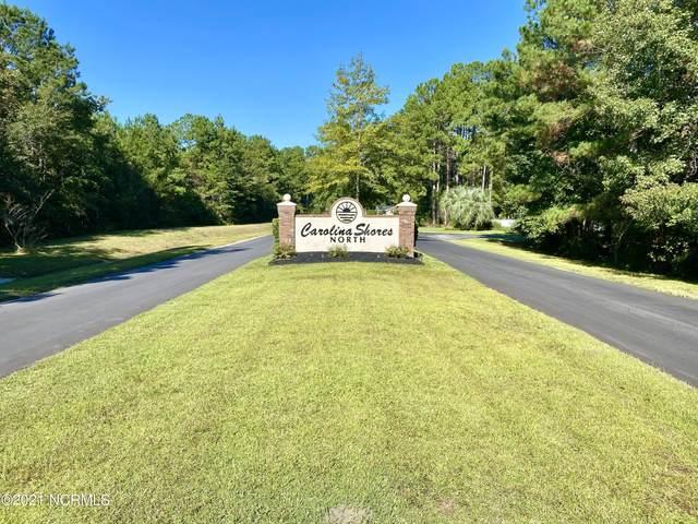 181 Woodyard Drive NW, Calabash, NC 28467 (MLS #100293241) :: Shapiro Real Estate Group