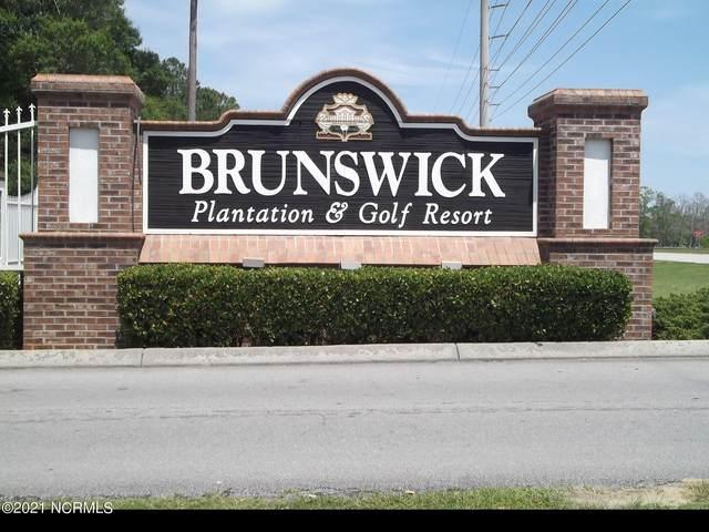 612 Covington Drive NW, Calabash, NC 28467 (MLS #100293246) :: BRG Real Estate