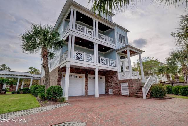 260 Shannon Drive, Wilmington, NC 28409 (MLS #100293606) :: The Rising Tide Team