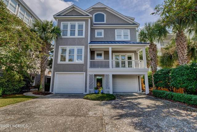 6 N Channel Drive, Wrightsville Beach, NC 28480 (MLS #100293608) :: RE/MAX Elite Realty Group