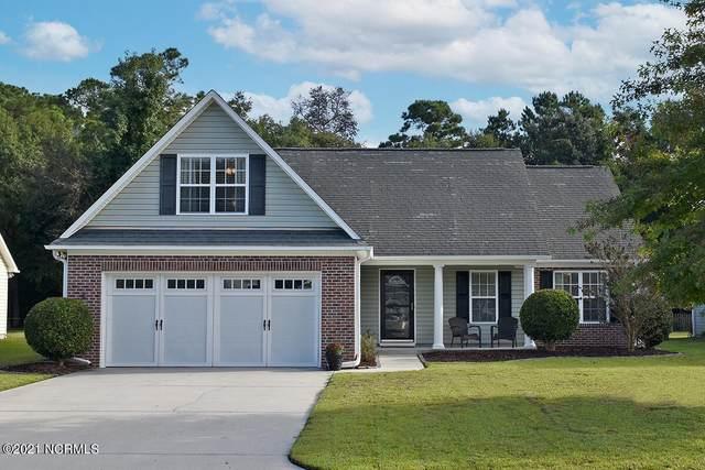 8666 Grayson Park Drive, Wilmington, NC 28411 (MLS #100293616) :: Lynda Haraway Group Real Estate