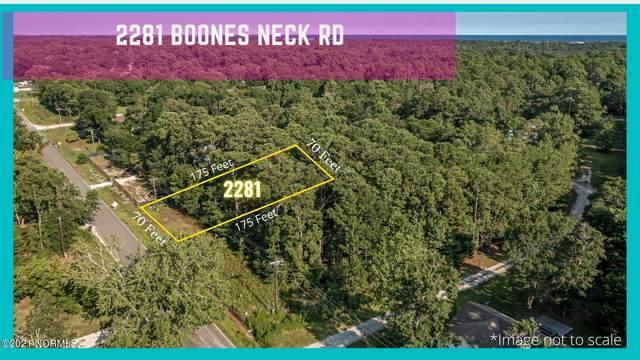 2281 Boones Neck Road SW, Supply, NC 28462 (MLS #100294063) :: BRG Real Estate